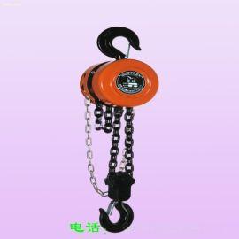 河南手拉葫芦厂家 3t-4m手拉葫芦价格 钢丝绳手拉葫芦 手动葫芦