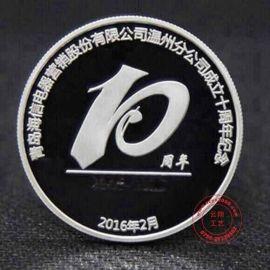 訂制精品純銀周年紀念幣 純銀生肖紀念幣制作 來圖訂制