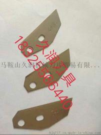 供应上海175*29*1打叶刀片