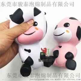 PU慢回弹奶牛公仔 聚氨酯发泡面包成型 PU玩具