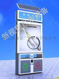 厂家直销 广告垃圾箱 环保分类广告垃圾箱 太阳能广告垃圾箱