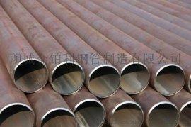 Q195光亮焊管 Q235B直缝焊管 内外光亮焊管 小口径焊管 直缝焊管