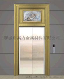 组装式豪华紫罗兰板电梯门套C-501