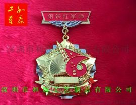 哪裏可以做勳章,部隊金屬紀念勳章制作