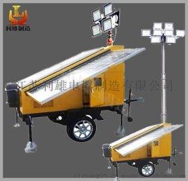 LX-SFW6130T 太陽能移動照明燈塔,太陽能拖車式全方位照明燈,大功率太陽能移動照明燈塔