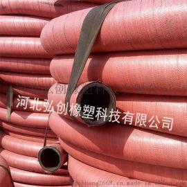河北弘创主营 蒸汽胶管 蒸汽软管 欢迎选购