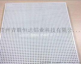 蜂窝铝单板, 铝蜂窝板,蜂窝铝单板厂家