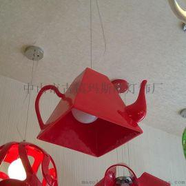 玛斯欧大号茶壶造型树脂艺术吊灯家居餐台装饰吊灯LED灯泡光源现代简约风格吊灯