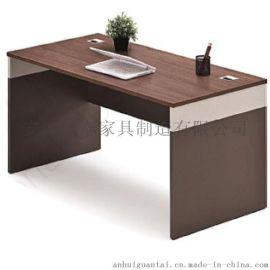 可定制职员办公桌 简约现代单人4人位屏风卡座人造板员工桌 工作台