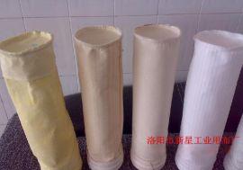 粉尘收集防静电收尘布袋 拒水防油除尘滤袋