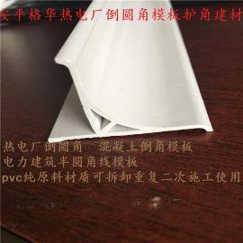 杭州电力倒角专卖供应全国各地厂家出厂价不包运费