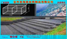 防汛石笼网 镀锌钢丝包塑石笼网 格宾石笼网价格