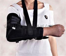 医用肘部肘关节固定带护具 髁间手臂上肢骨折矫正套定型
