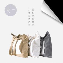 优选棉麻背包 日系环保袋 贴布帆布手袋批量