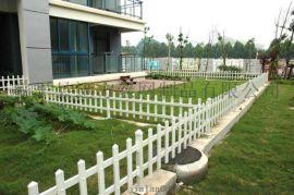美丽乡村栅栏 PVC绿化围栏 草坪栅栏厂家