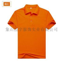 ZY200gsm全棉现货翻领男式空白短袖polo衫