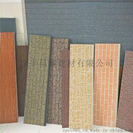 鍍鋁鋅彩鋼聚氨酯夾芯板 保溫裝飾材料 阻燃防火耐腐蝕