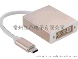热销USB TYPE-C to DVI 转接器