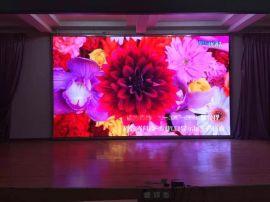 P3全彩顯示屏,P3室內全彩屏多少錢一平方