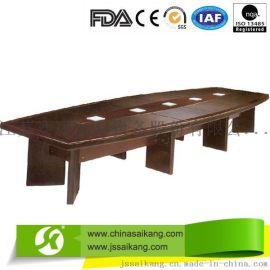 SKZ005 会议桌