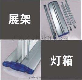广州|厂家直销led灯用铝抽桶身型材|兴发铝材
