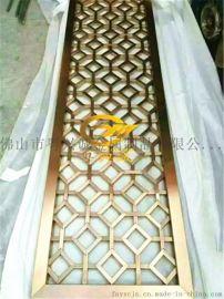 热销304拉丝焊接不锈钢隔断花格报价酒店装饰不锈钢屏风定制厂家