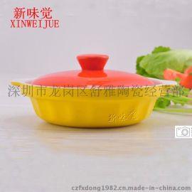 �մ�ɰ��  A001   Ceramic casserole