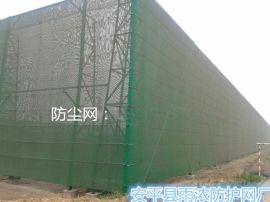 柔性防尘网、防尘网生产厂家