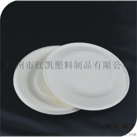 一次性纸浆碟,环保纸浆碟