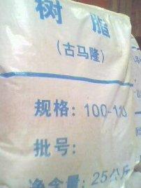 C9树脂(厂家供应)