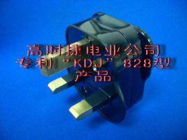 高时捷英规插头(KDJ-828)