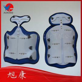 xk-801高位可调胸腰椎矫形器,旭康胸腰椎固定支具,