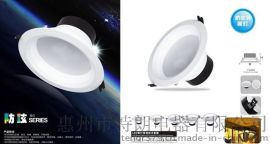 厂家直销 卓越系列  LED筒灯 7W /10W /13W /18W