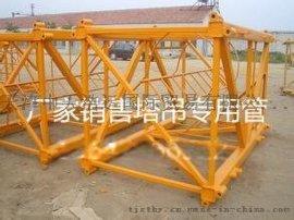 天津角钢 天津角钢生产厂家 输变电铁塔角钢