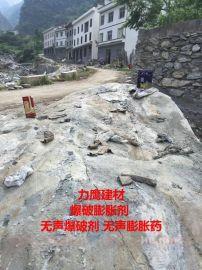 水泥破碎剂,湖南力鹰石材破碎剂多少钱一吨