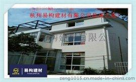 盘锦市2015新型pvc外墙挂板厂家,pvc挂板价格找13666619935