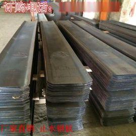 加工订做各种型号钢板止水带 建筑用止水钢板 镀锌钢板300*2、300*3
