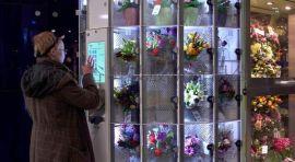 中谷承接OEM/ODM售货机全套定制服务 鲜花自动贩卖机 鲜花售卖机