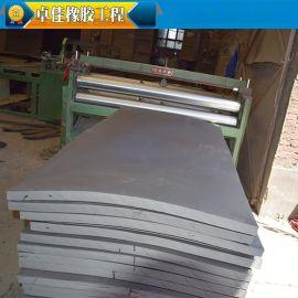 聚乙烯闭孔泡沫板 泡沫板L1100型 2公分厚 14元每平 闭孔泡沫板