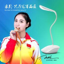 LED便捷多功能USB充電護眼臺燈、充插兩用三色可調可座可夾寢室牀頭燈,充插兩用學習臺燈