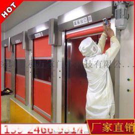 专业订制快速门 pvc快速卷帘门 隔离 保温 洁净自动感应门