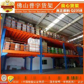 佛山货架选普宇 钢结构货架   钢平台专业生产厂家