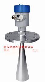 厂家供应延安榆林油田智能雷达液位计/物位计厂家直销