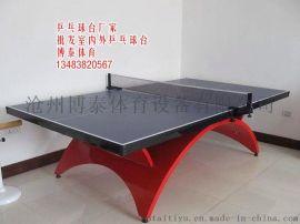 广西桂林室内乒乓球台厂家13483820567
