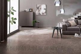 意大利COTTO D'ESTE地板和墙壁砖【意大利之家】