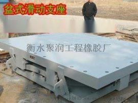 湖南衡东县GPZ公路桥梁盆式3000KN(SX)不要着急最好的出现了