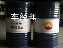 冀州昆仑润滑油总代理 咨询电话13833875171