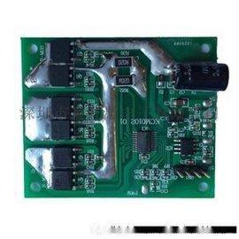kcm0102吸尘器电机控制器