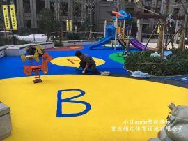 epdm颗粒弹性现浇地垫 篮球场/幼儿园/小区塑胶地坪施工