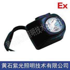 紫光照明YJ1011強光防爆頭燈,YJ1011批發